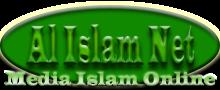 Al Islam Net
