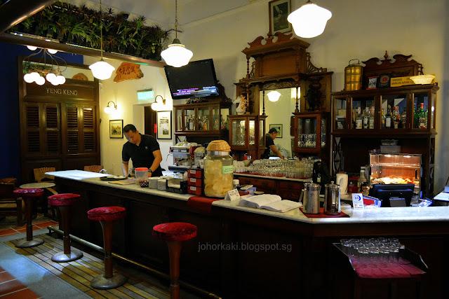 Yeng-Keng-Cafe-Bar-Hainanese-Penang
