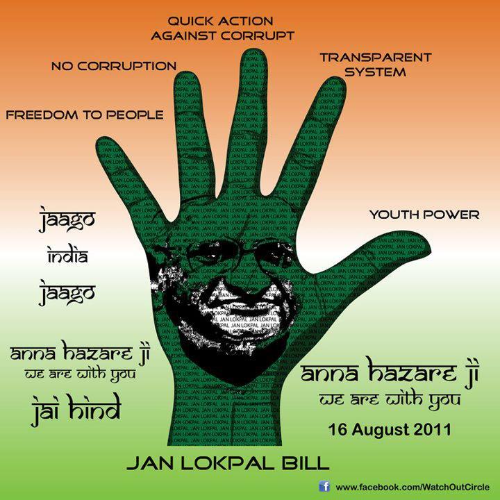 jan lok pal bill Jan lokpal bill 24 likes the jan lokpal bill (hindi: जन लोकपाल विधेयक), also referred to as the citizens' ombudsman bill, is a proposed anti-corruption.