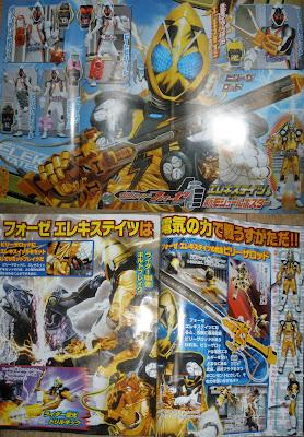 Kamen Rider Fourze Elec States Update