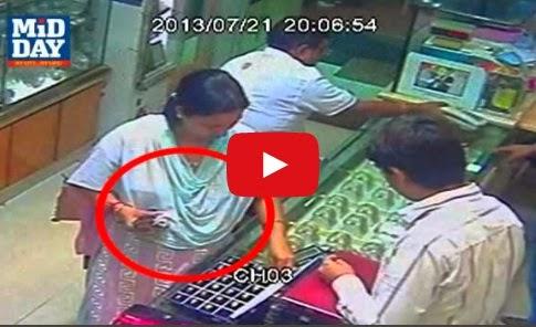 women gold thief caught on cam | CCTV cam of gold thief | decent women steal gold ring in jewellery shop | thanga modhiram thirudum thirudi | 2 gram modhirathirkku badhilaga 6 gram modhiram thirudum pen video