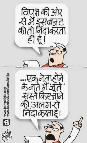 budget cartoon, cartoons on politics, indian political cartoon