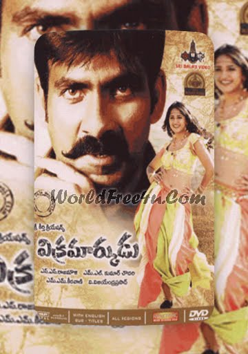Poster Of Vikramarkudu (2006) Full Movie Hindi Dubbed Free Dow