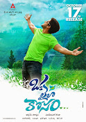 Oka Laila Kosam Movie Wallpapers-thumbnail-11