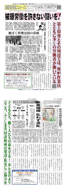 http://www.geocities.jp/shinsaikyuenhonbu/honbu584.pdf