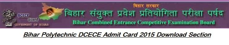 Bihar Polytechnic DCECE Admit Card 2015