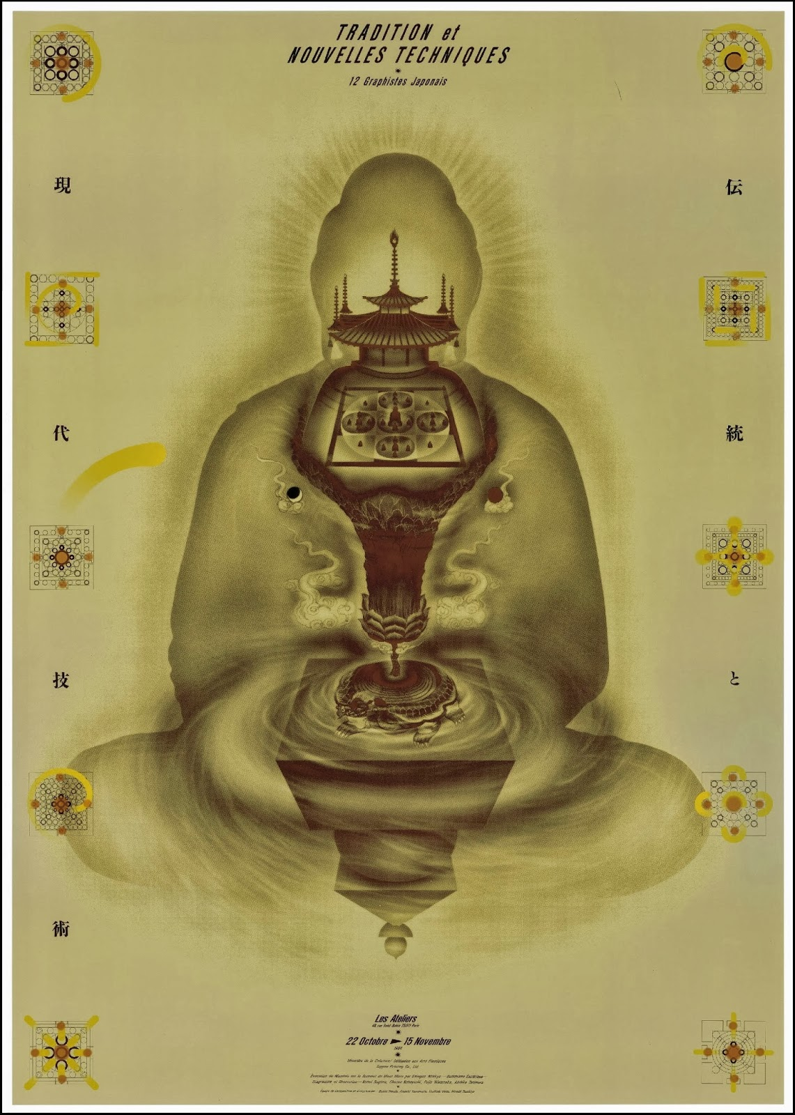 graphics poster in japan with background Buddha figure holding embellished lotus and building among ethereal smoke