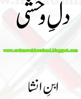 Urdu Poetry Book Dil e Wehshi