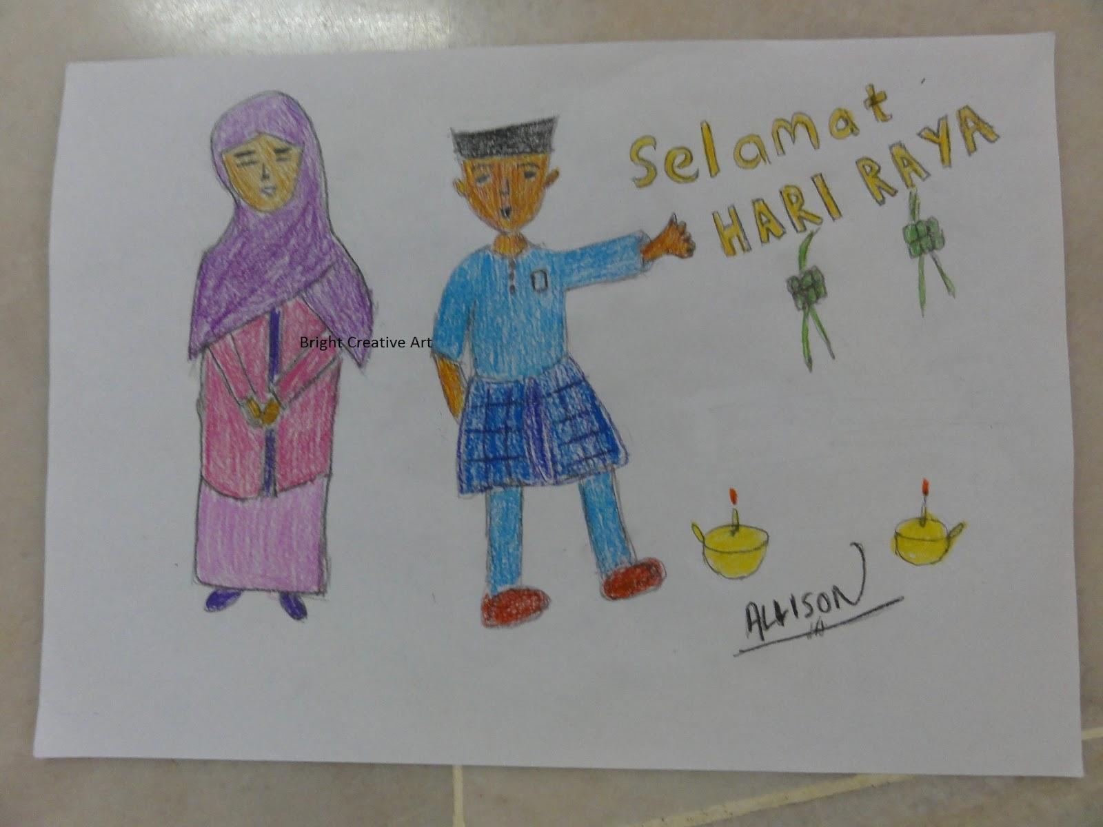 Bright Creative Art: Draw this for Malaysia Hari Raya ...