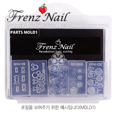 Frenz Nail Deco Parts Mold