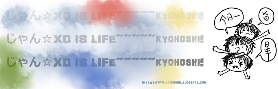じゃん☆XD IS LIFE~~~~~kyohoshi!
