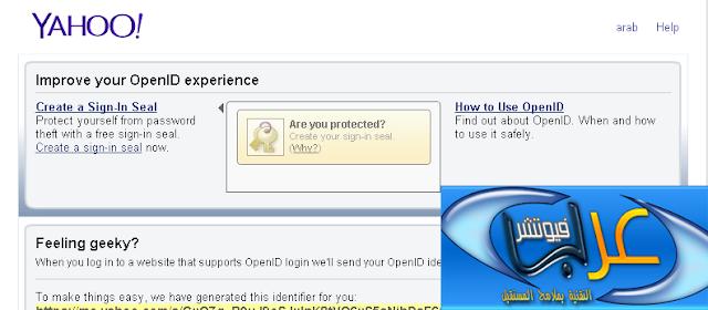 تعرف علي خدمة Open Id ومثال عملي لإنشاء حساب اوبن أي دي