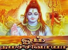 Om Namashivaya 19-12-2014 Zee Tamil Serial Episode 203