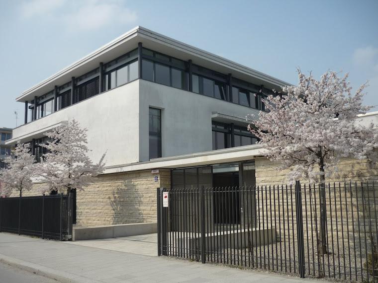 ミュンヘン日本人国際学校