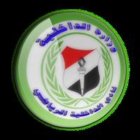 أهداف مباراة الإسماعيلي VS الداخلية 0 / 1 الأسبوع الثالث