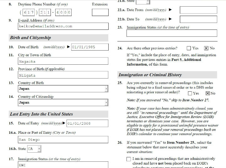 Americans Are Us: Completed Example Form I-601A Filled Sample For