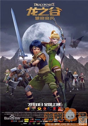 Dragon Nest: Warriors Dawn 2014 poster