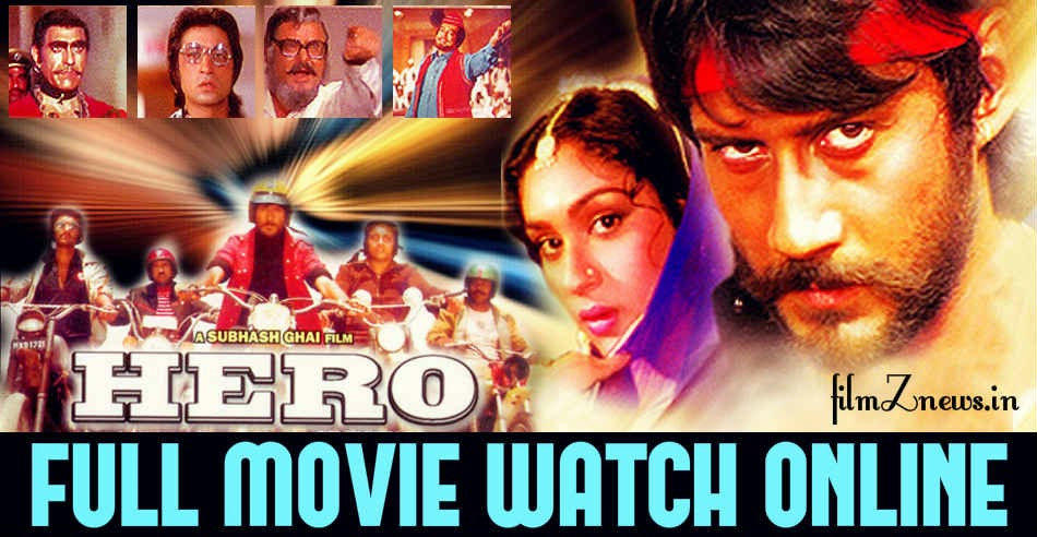 Hero (1983) Hindi Full Movie Watch Online