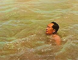 Baptism of Mao