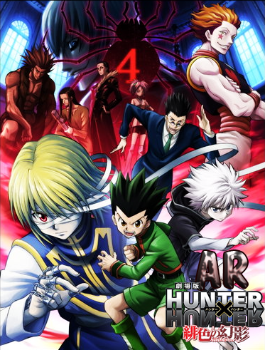 Hunter X Hunter: Phantom Rouge - Filme Legendado