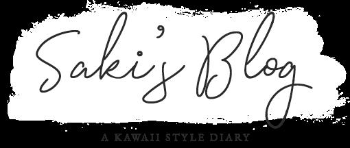 Saki's Blog ♡
