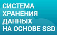 https://flops.ru/?refid=5899