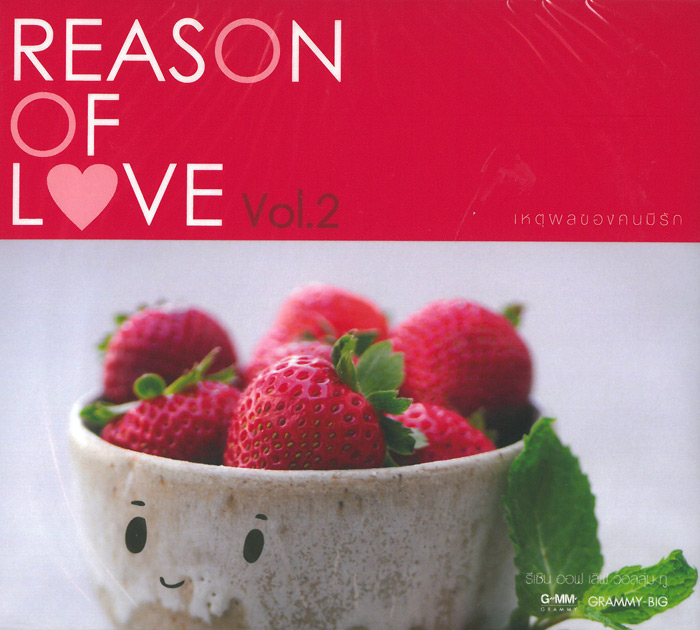 Download [Mp3]-[Hot New Album] อัลบั้มเต็ม Reason Of Love Vol.2 CBR@320Kbps 4shared By Pleng-mun.com