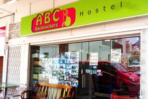 Hostel Murah Di Singapore Penginapan Wisata Singapura Backpacker