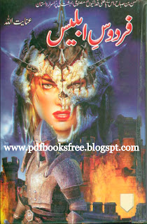 Firdous e Iblees Novel Part 1 By Inayat Ullah