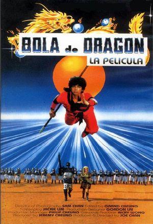 DRAGON BALL (Bola de Dragon) (1991) Ver Online - Español latino