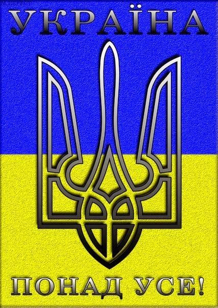 Украина может рассчитывать на возврат как минимум половины активов Януковича из Латвии, - Енин - Цензор.НЕТ 4148