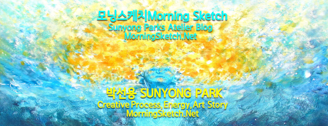 모닝스케치 Morning Sketch (Sunyong Park's Atelier Blog)