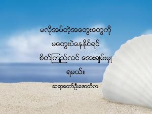 Fav: Quote-2