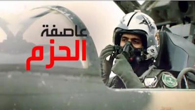 هل حرضت أمريكا ملك السعودية لاقتحام اليمن كما حرضت قبله صدام لاحتلال الكويت ؟