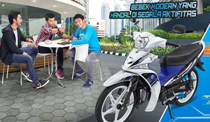 Spesifikasi Lengkap dan Harga New Yamaha Force 115 CC