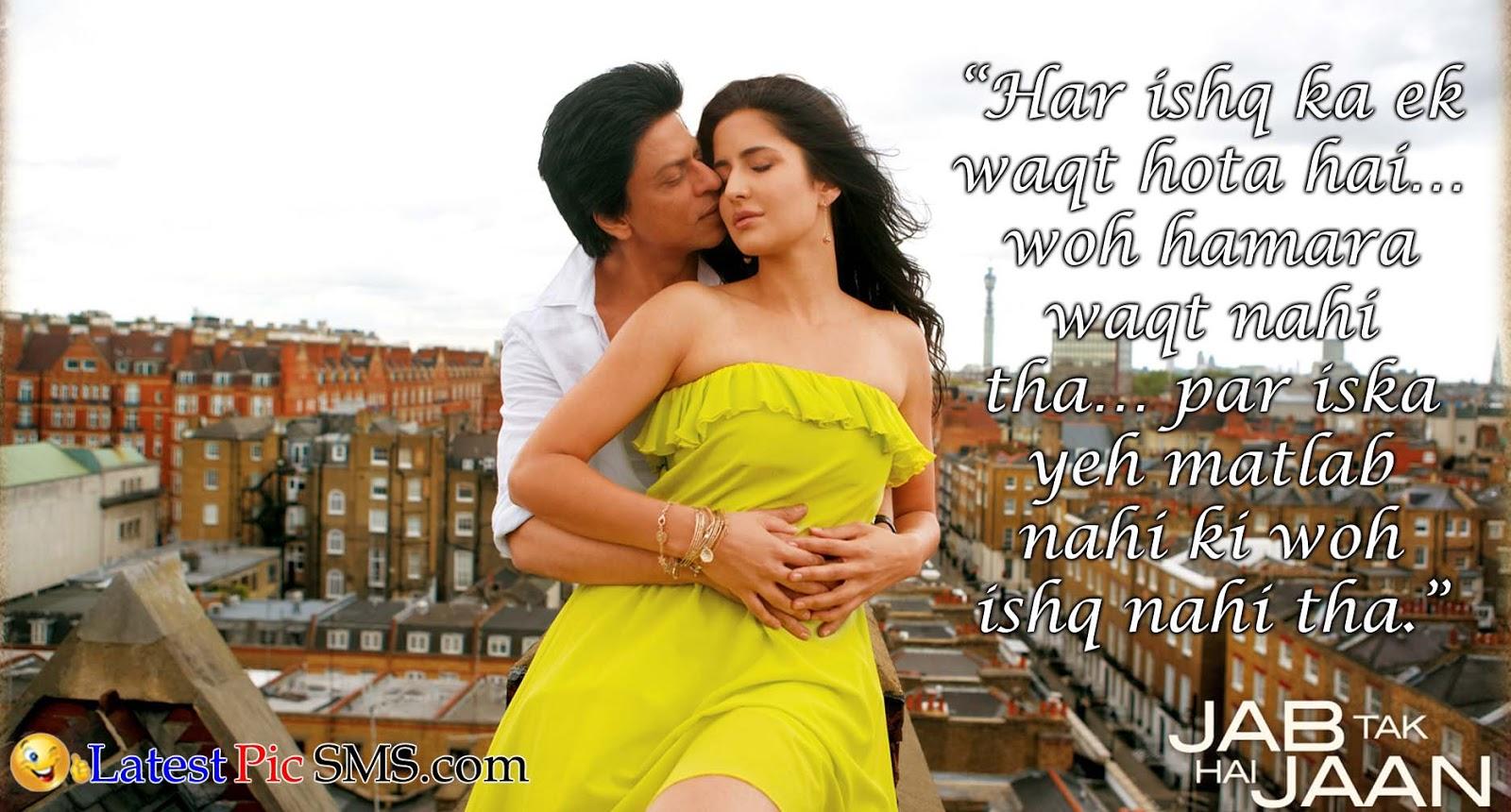 jab tak hai jaan Bollywood Dialogues