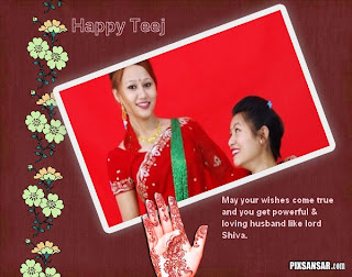 Send Greeting Cards on occassion of Teej Festival (Hartalika Teej)