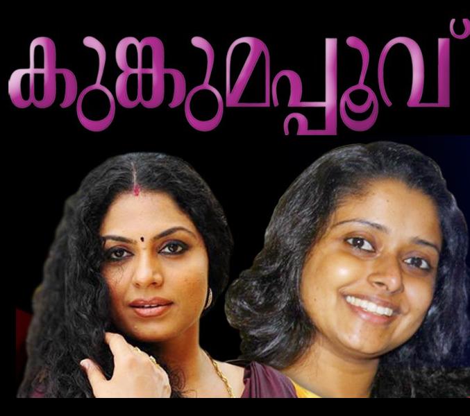 Via Malayalamtvstills Blogspot Ae
