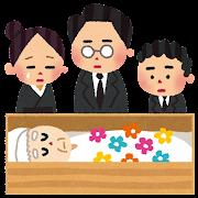 お葬式のイラスト「最後の対面」