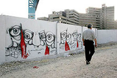 Graffiti Wall Street Iran