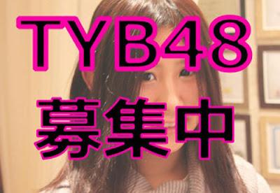 假牙團體 TYB48