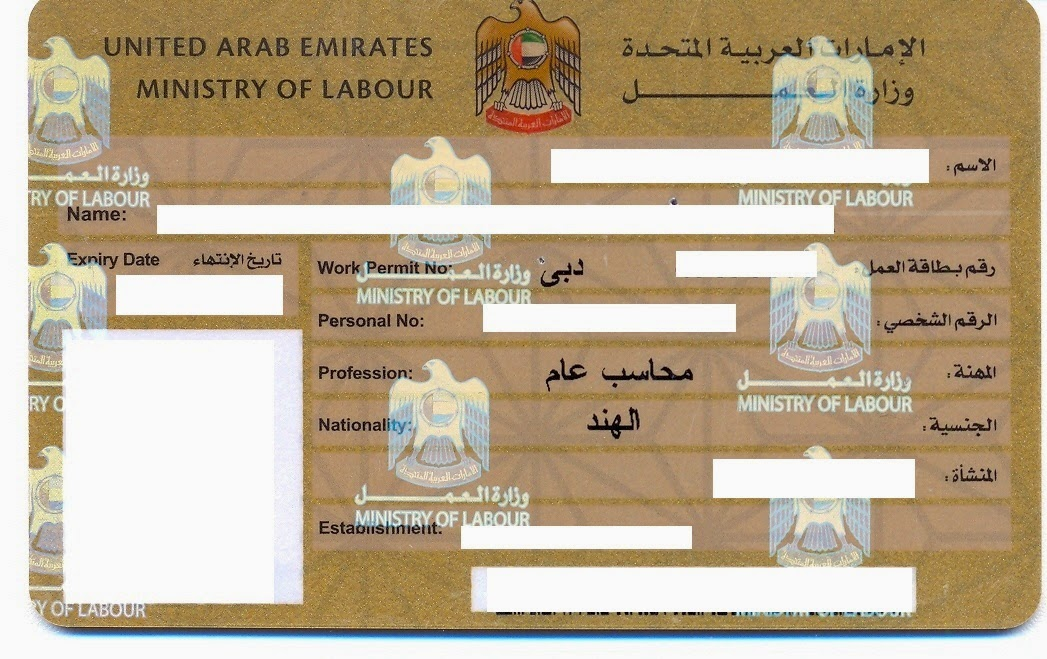 electronic labour card in uae