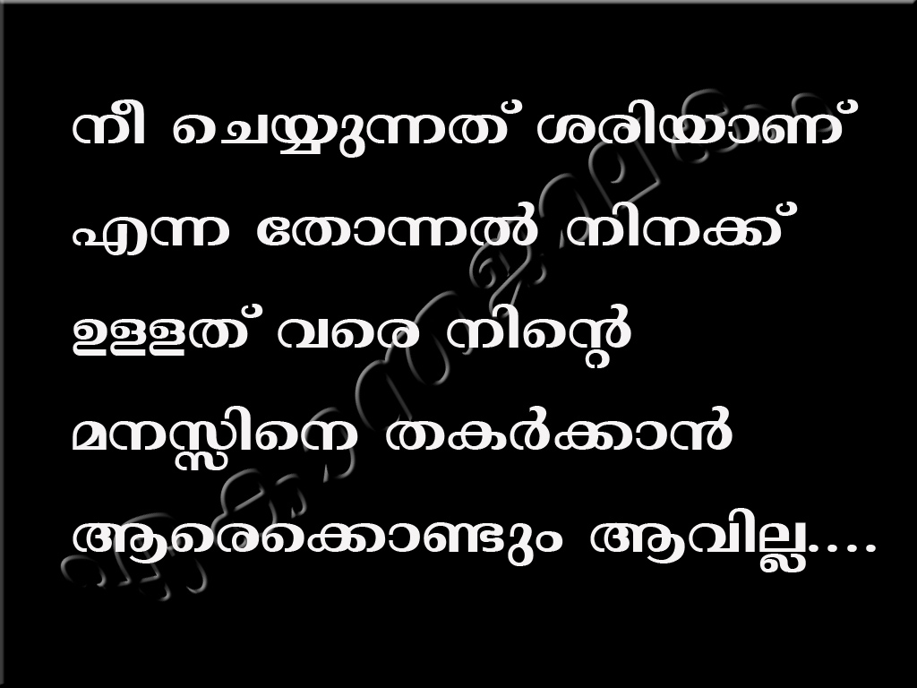 malayalam love quotes and sayings quotesgram