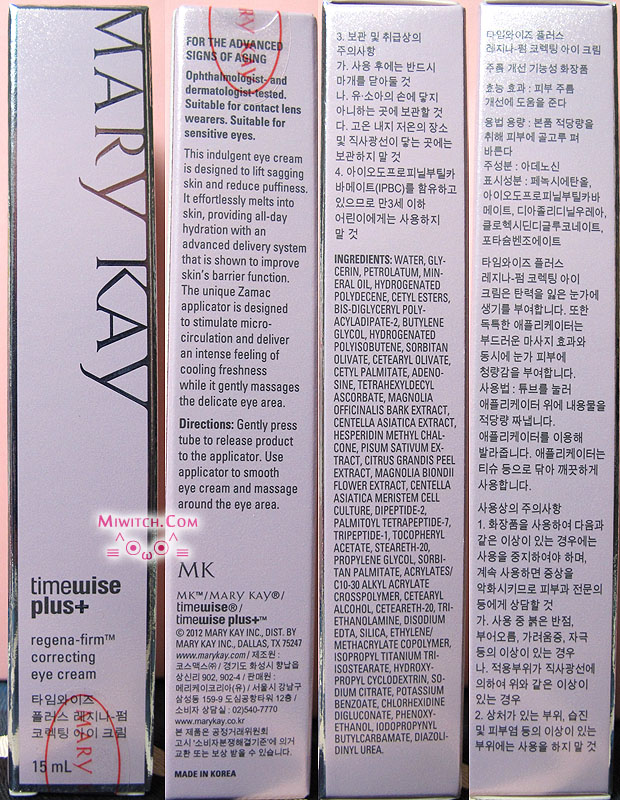 Review Mary Kay Timewise Plus Regina Firm Correcting Eye Cream