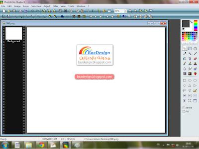 PhotoFiltreStudio10.7 للتصميم وإضافة لمسات وفلاتر ومؤثرات الصور, 2013 000.png