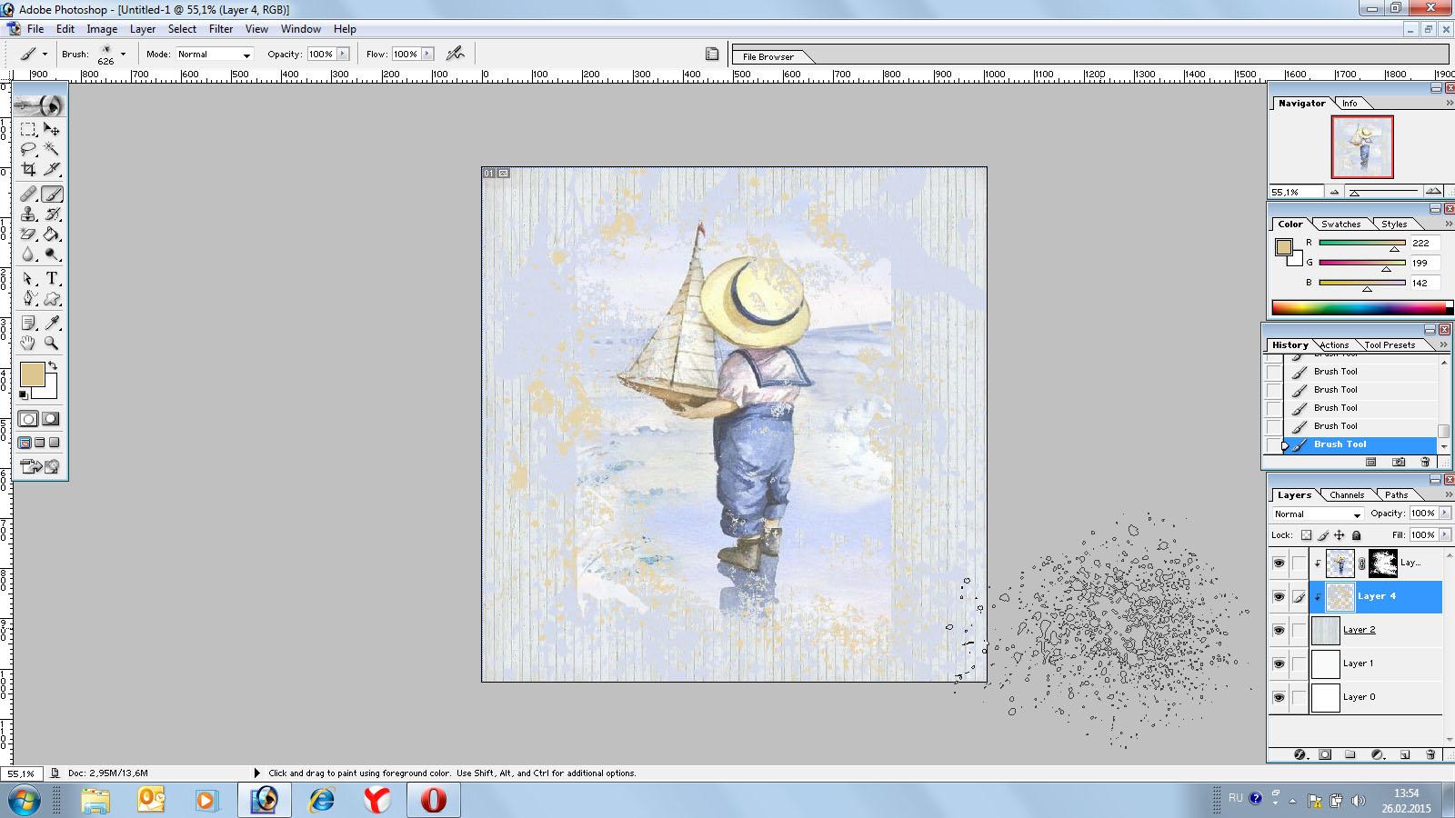 Совет 2: Как сделать слой прозрачным в photoshop 64