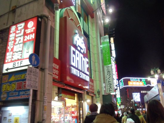 East Shinjuku Taito Game Station