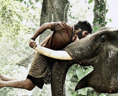 Kumki Song Lyrics 2012