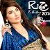 Riwaj Collection 2014 By Shariq Textile | Riwaj Summer Lawn Dresses 2014 By Shariq Textile