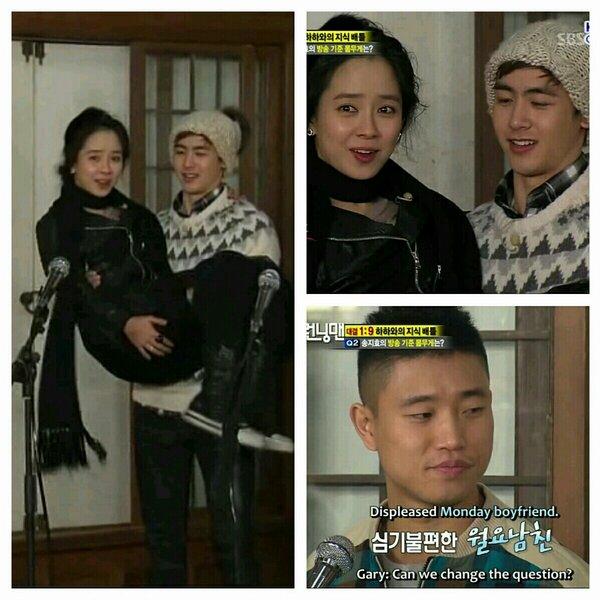 Kang gary dating